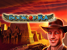 Автомат Book of Ra Deluxe